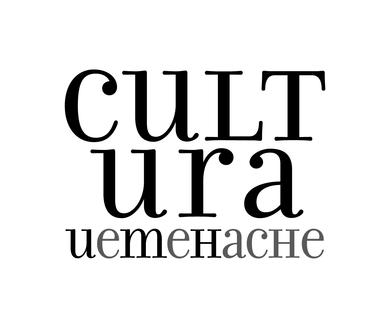 AULATEATRO_UMH2